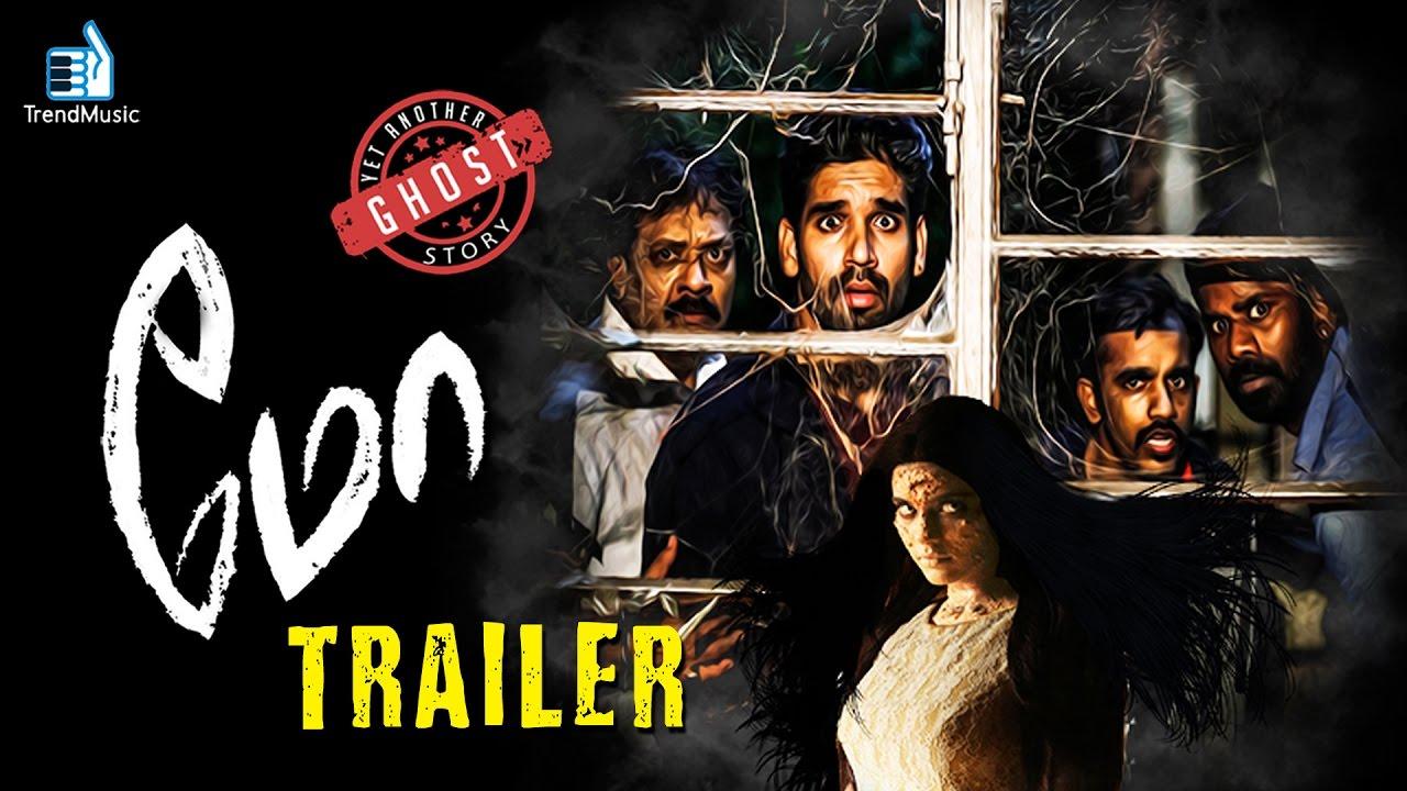 Horror Comedy Movie Archives - New Tamil Cinema