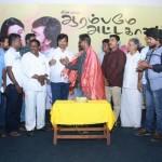 Aarambame Attagasam Movie Press Show Stills001