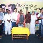 Aarambame Attagasam Movie Press Show Stills002