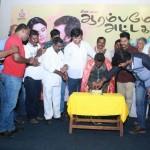 Aarambame Attagasam Movie Press Show Stills004