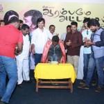 Aarambame Attagasam Movie Press Show Stills007