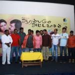 Aarambame Attagasam Movie Press Show Stills011