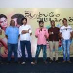 Aarambame Attagasam Movie Press Show Stills013