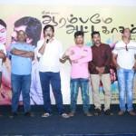 Aarambame Attagasam Movie Press Show Stills014