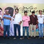 Aarambame Attagasam Movie Press Show Stills016