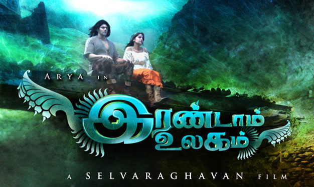 irandaam-ulagam-music-review