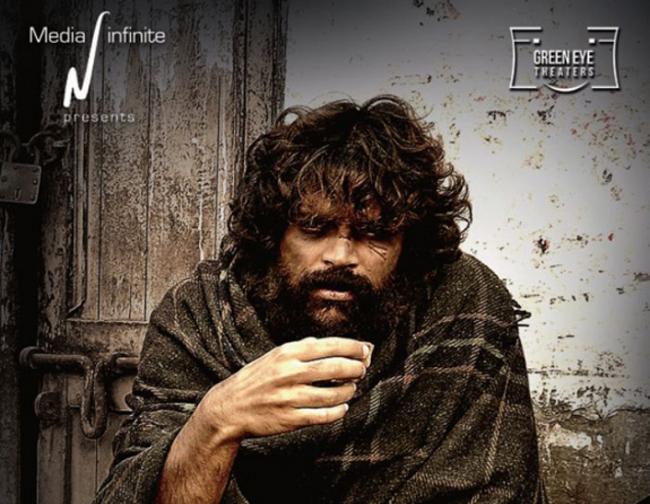 tamil-cinema-6-movie