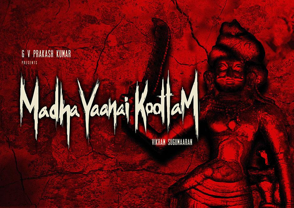Madha-Yaanai-Koottam