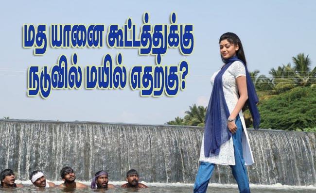 Madha-Yaanai-Koottam01 copy