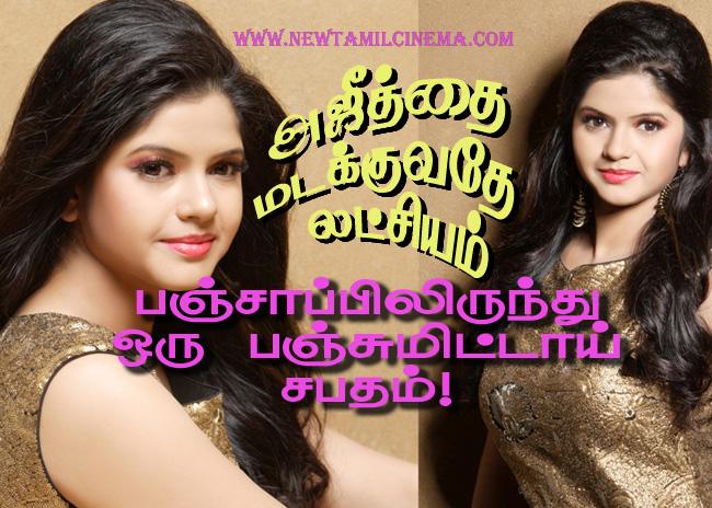 Preethi Das-newtamilcinemacom copy