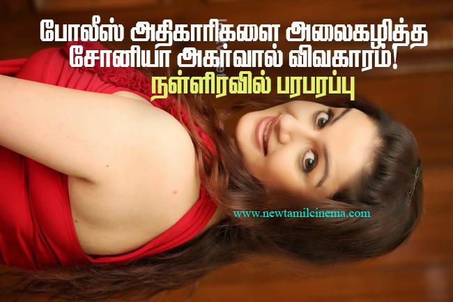 Sonia-Agarwal-Hot copy