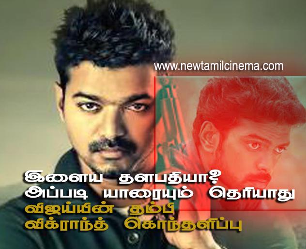 vijay-vikranth copy