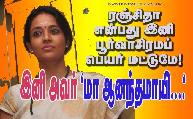 ranjitha01