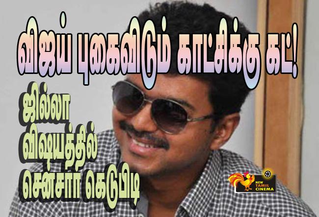 Vijay-Jilla01