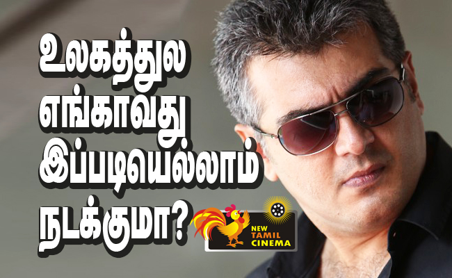 ajith-kindness