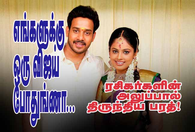 Aintham Thalaimurai Siddha Vaithiya Sigamani Movie Stills