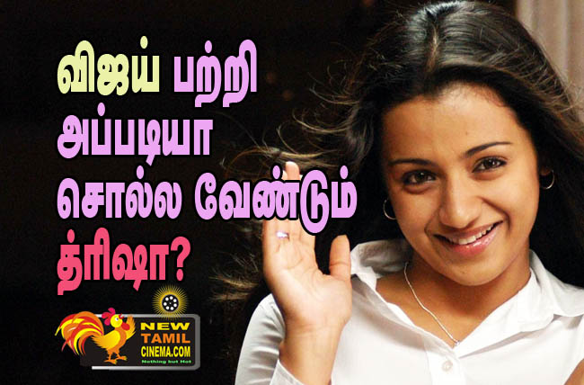 trisha-vijay