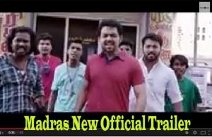 madras-trailer