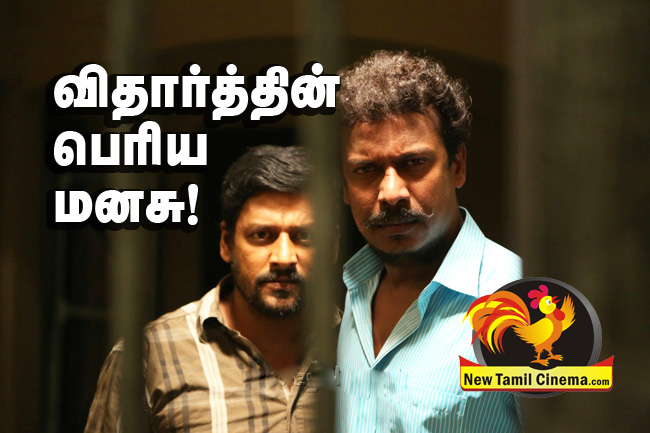 Vidharth & Samuthirakani in Kaadu Tamil Movie Stills