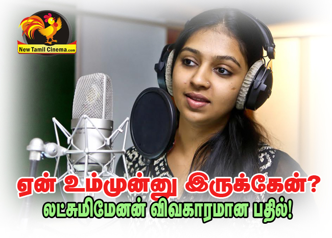 laksmimenon-singing