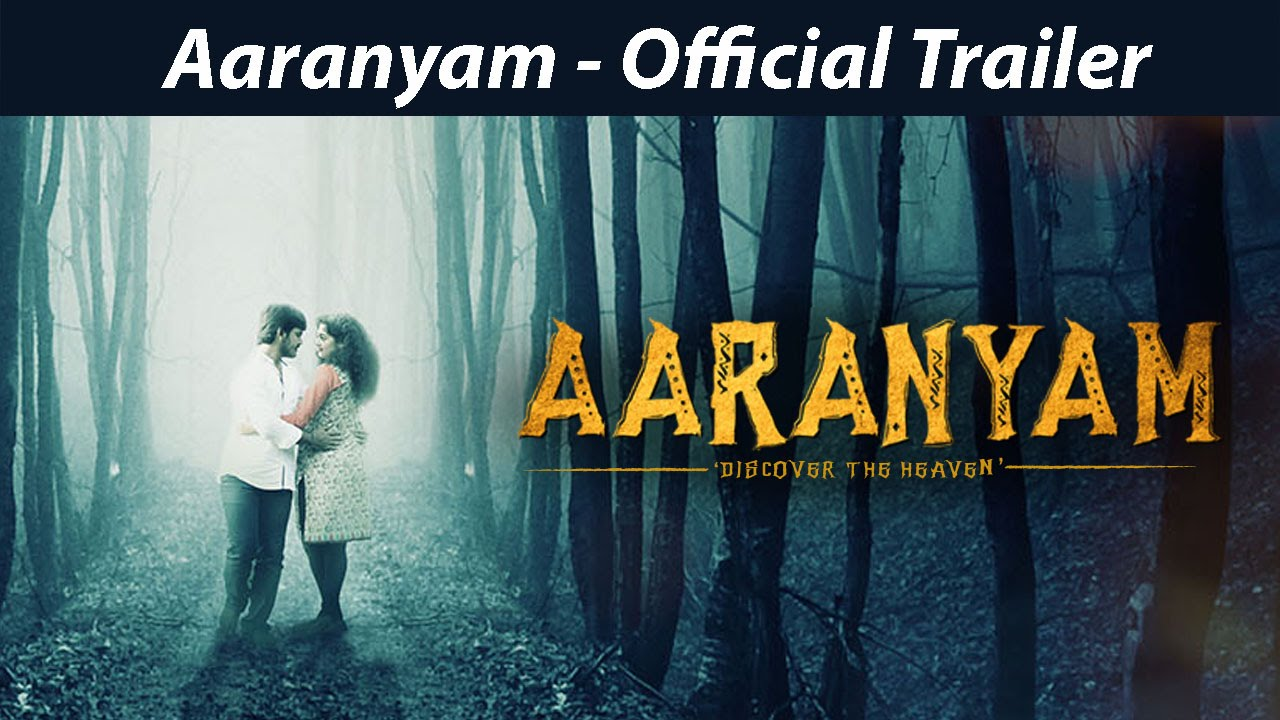 """""""Aaranyam"""" trailer"""