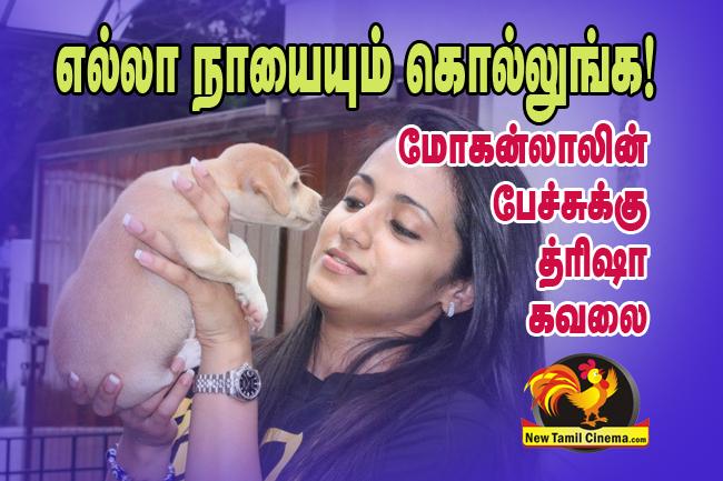 trisha with Dog