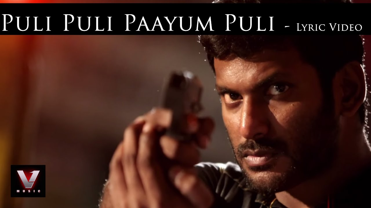 Paayum Puli Title Song link