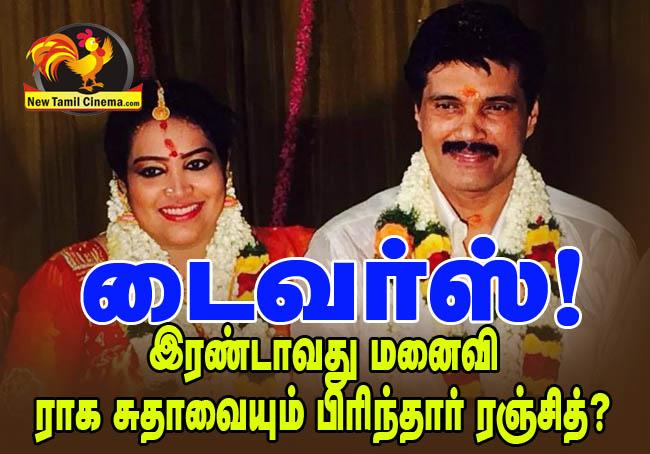 ranjith-ragasudha-divorce