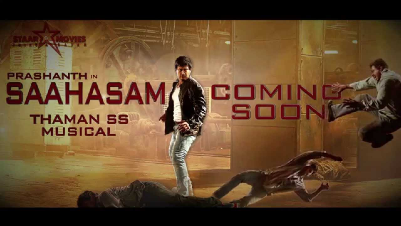 SAAHASAM Movie Motion Poster