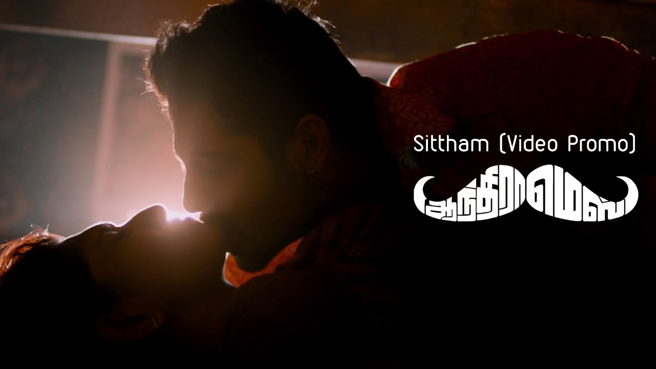 Sittham (Video Song Promo) – Andhra Mess