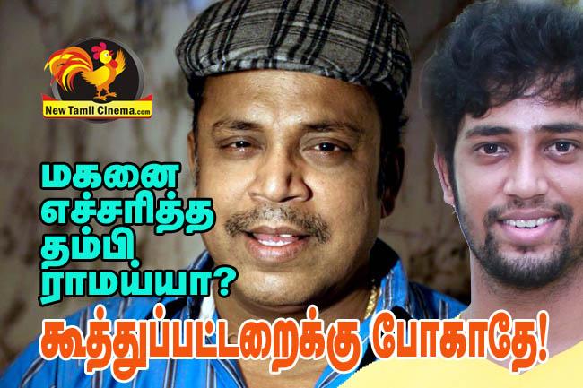 Actor Thambi Ramaiah at the Kathai Thiraikathai Vasanam Iyakkam Press Meet
