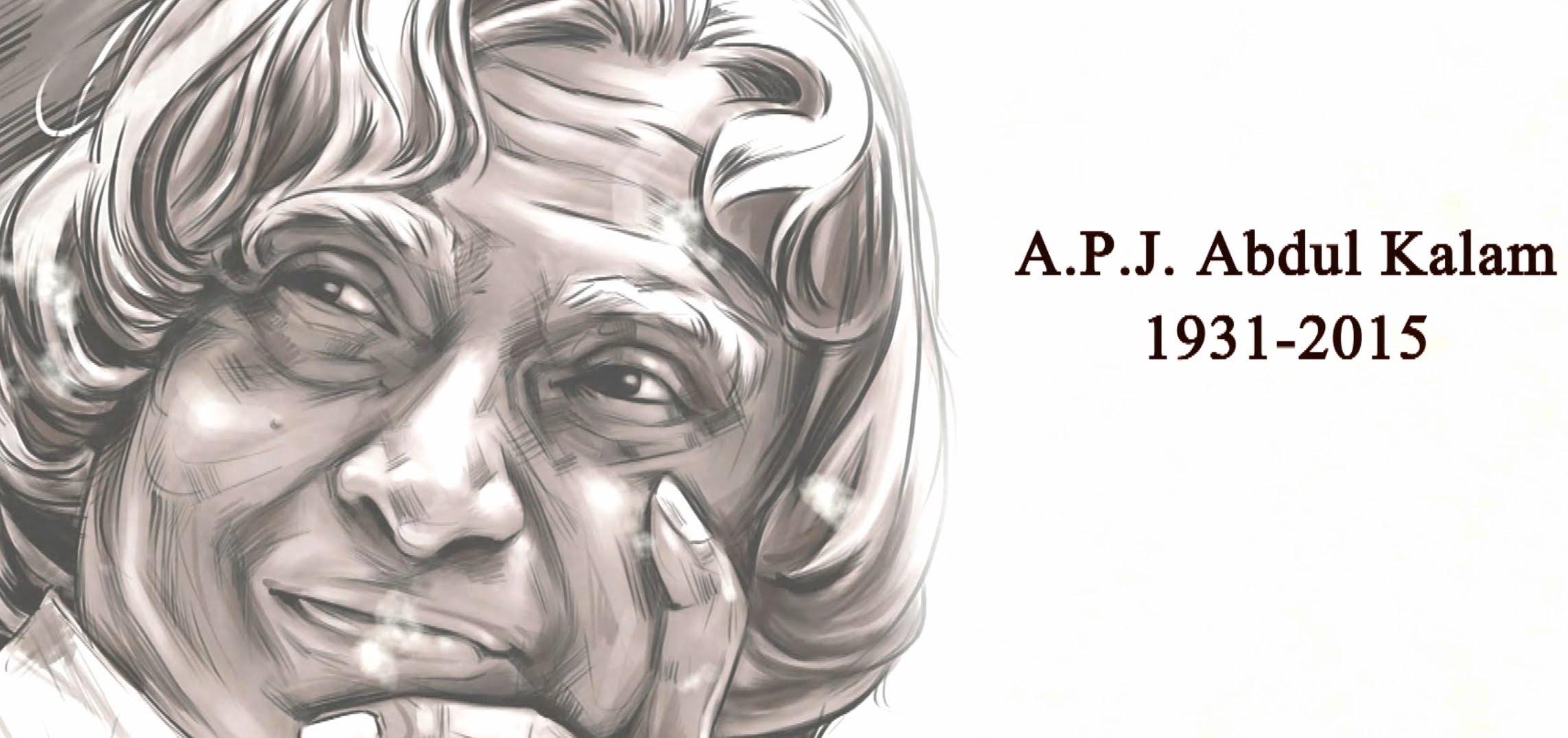 Unnai Maatrinal Song Link – A tribute to Dr. APJ Abdul Kalam