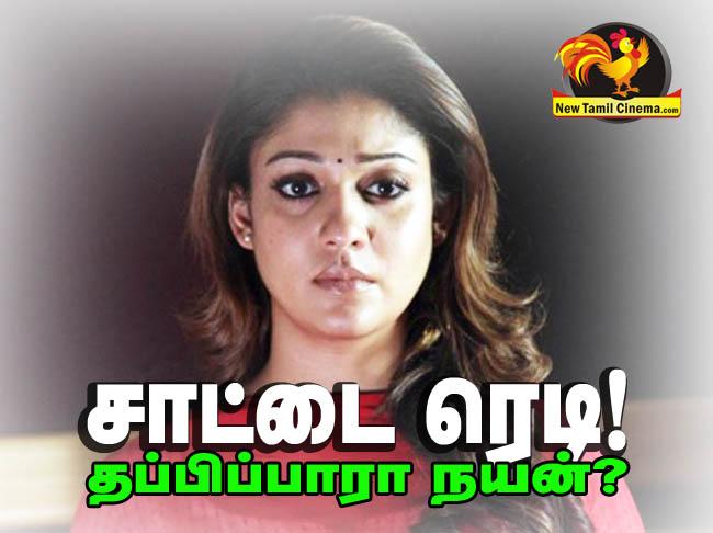 nayanthara-latest
