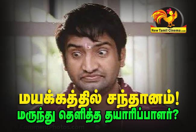 santhanam-salary