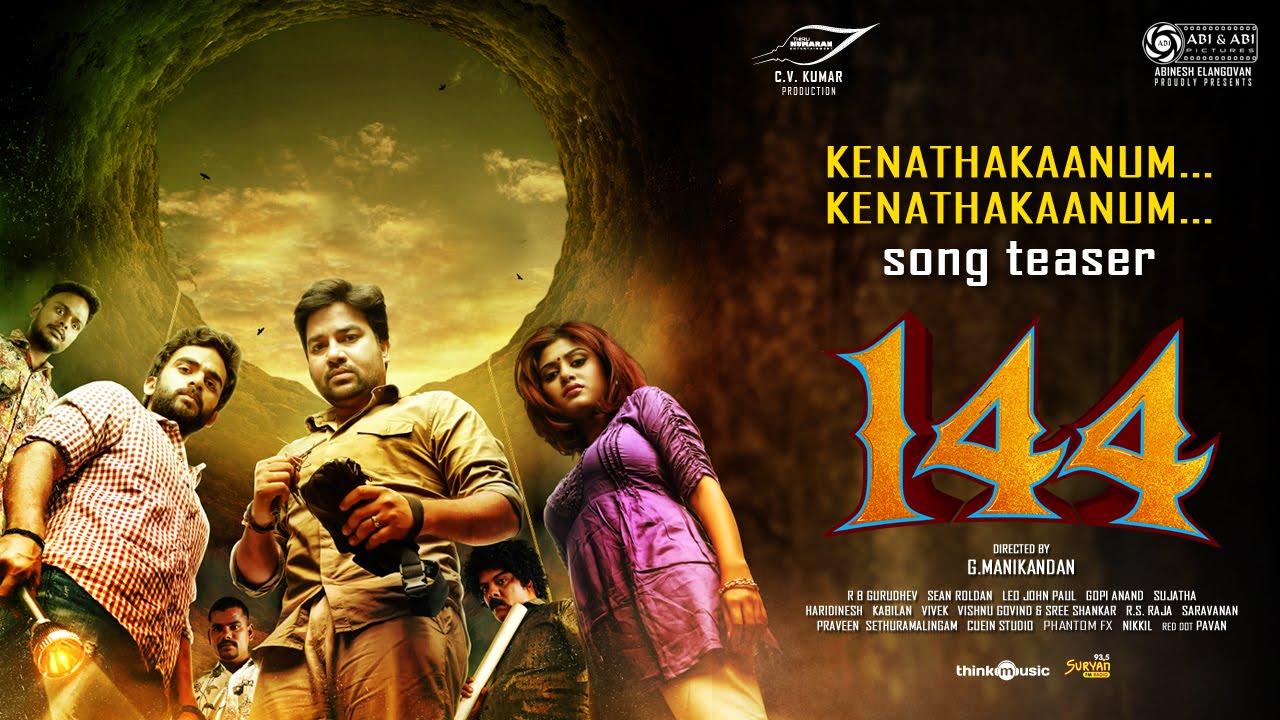 144 – Kenathakaanum Kenathakaanum Song Teaser | Shiva | Ashok Selvan | Oviya | Sruthi | Sean Roldan