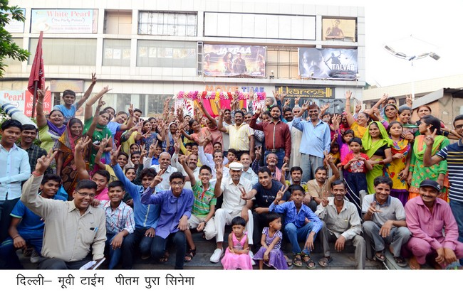 MSG-2 Breaks into 300 Crore Club as Fans Celebrate with 126 Houseful Shows in Delhi03