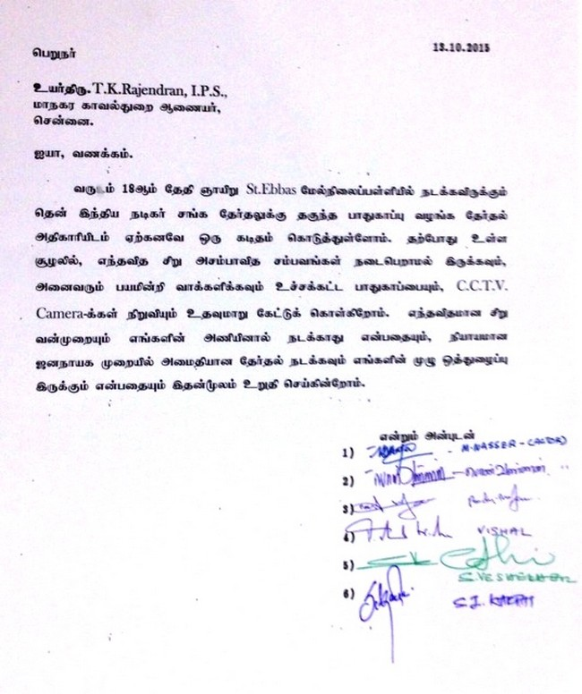 Paandavar Ani's Gave Letter To the Commissioner Still01