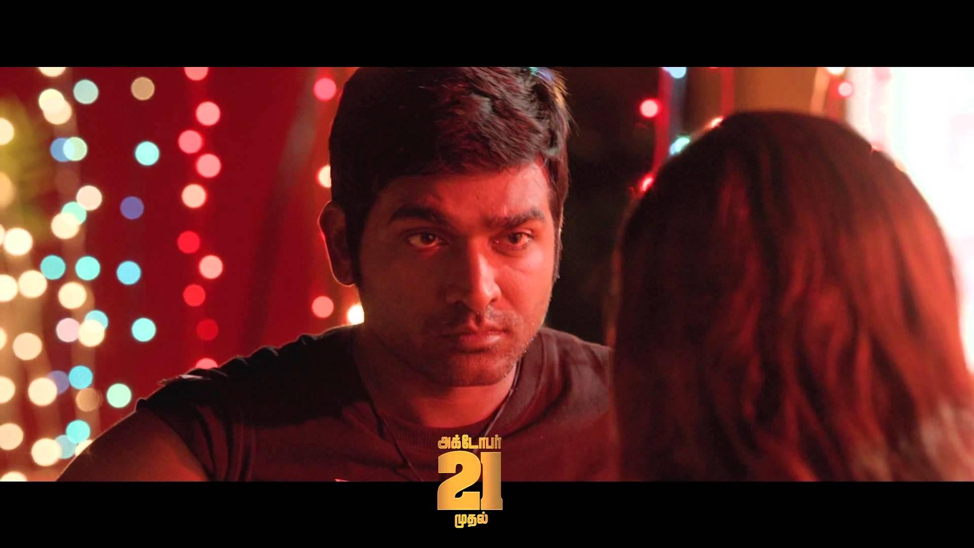 Naanum Rowdy Dhaan – Promo | Vijay Sethupathi, Nayanthara | Anirudh | Vignesh Shivan