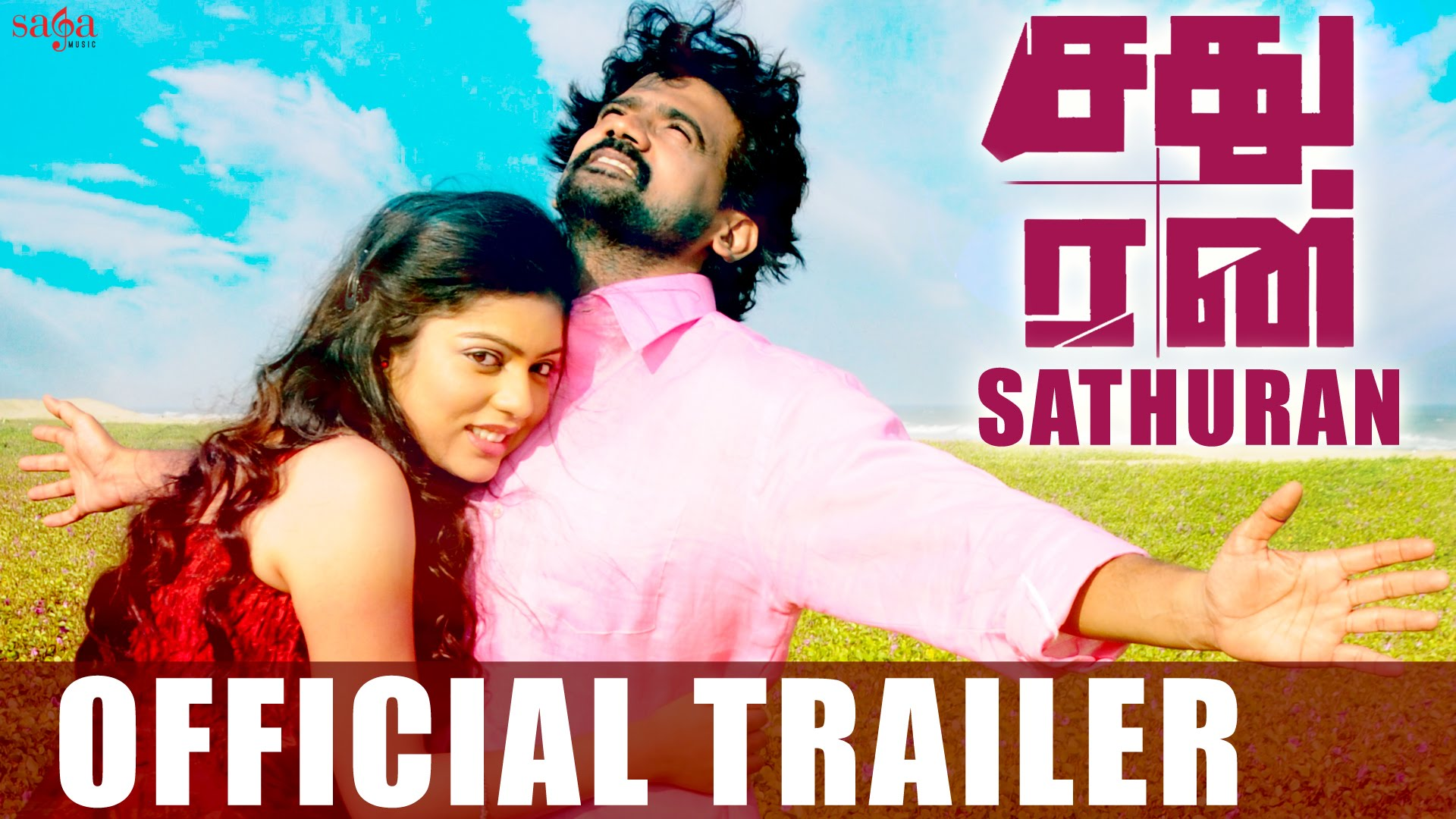 Sathuran – Official Trailer