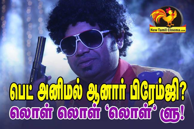 Actor Premji Amaran in Settai Movie Latest Stills