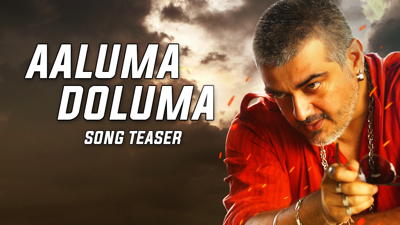 Vedalam song teaser