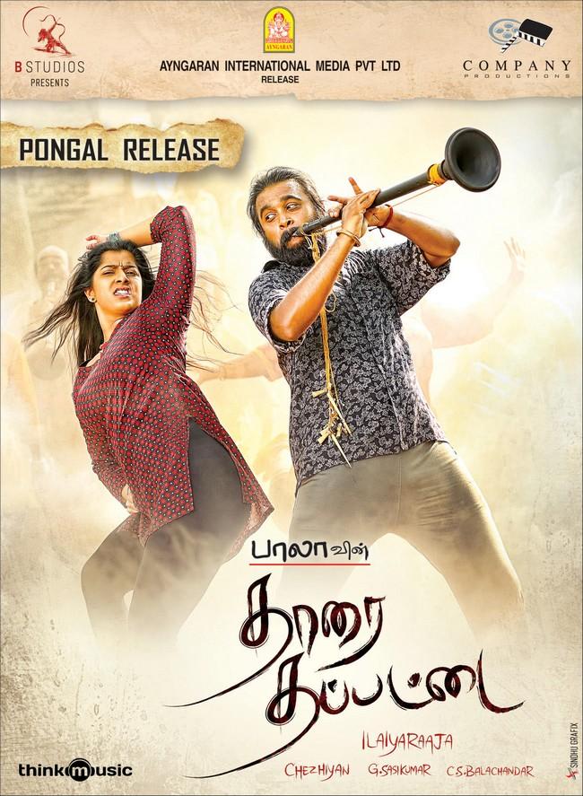 30_Think Music releases Maestro Ilaiyaraja 1000 - Thaarai Thappattai01