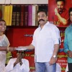 Actor Kamal Haasan Birthday Celebration stills03