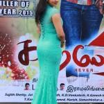 Actress Nikisha Patele Hot Stills06