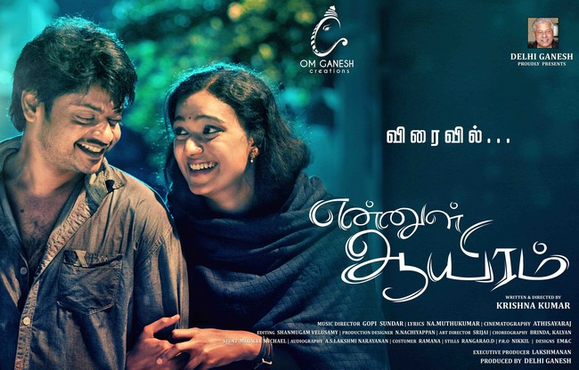 Ennul Aayiram Movie Posters03