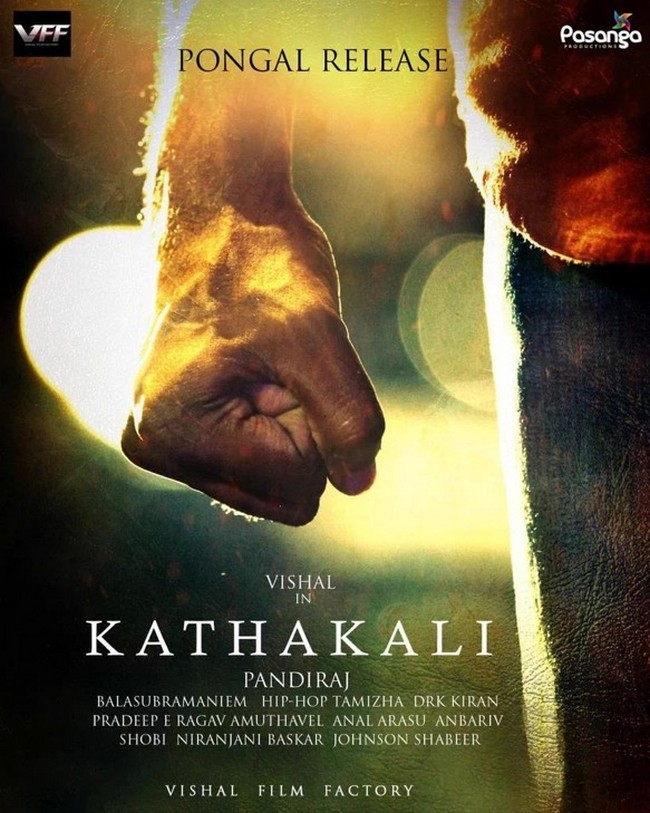 Kathakali First look Poster Pongal release02