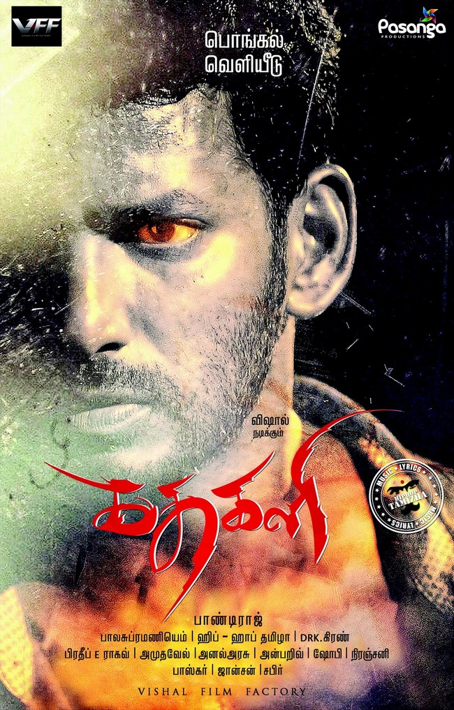 Kathakali First look Poster Pongal release03