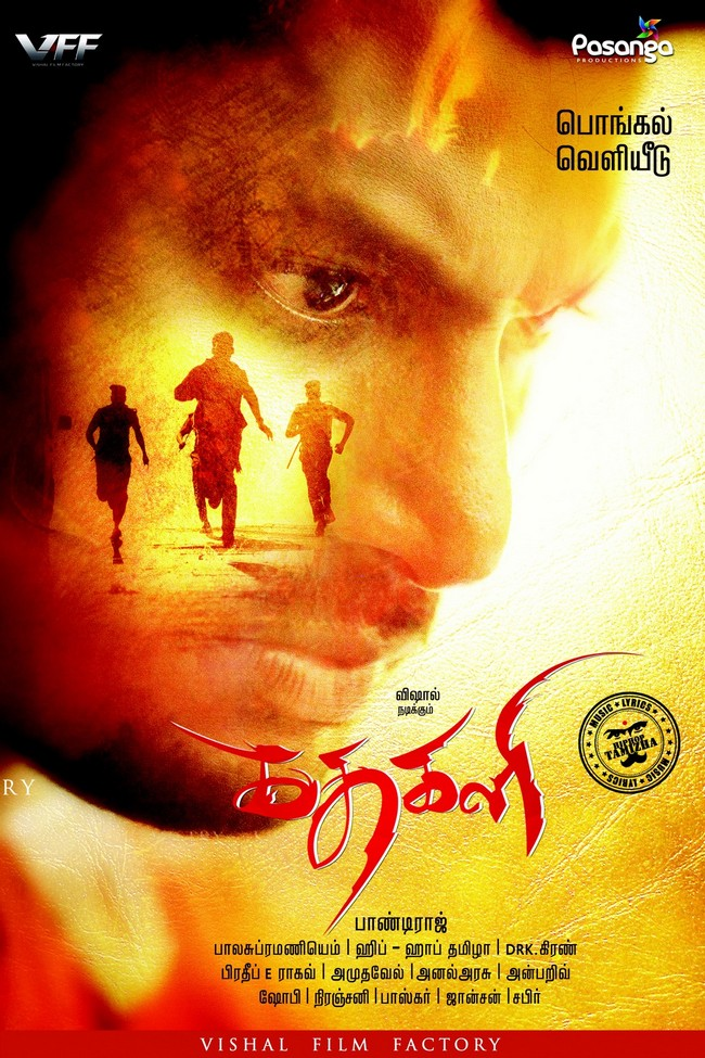 Kathakali First look Poster Pongal release04