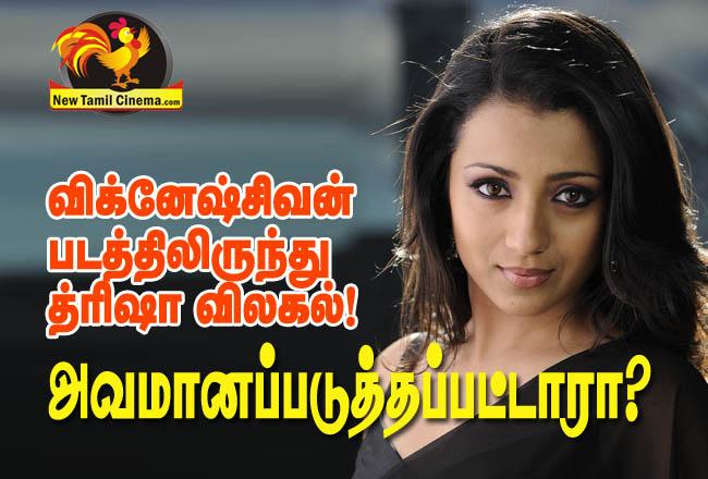 Trisha-nayanthara