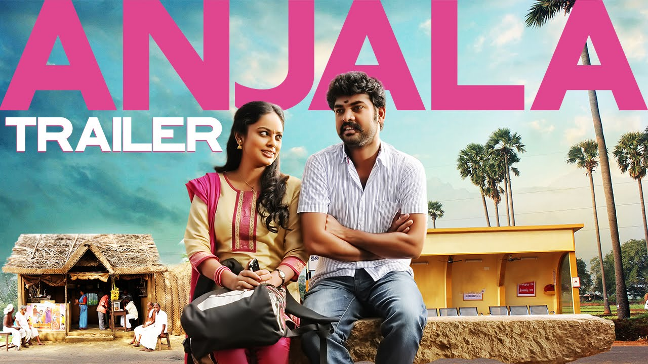 Anjala – Official Trailer | Vimal, Nandhita | Thangam Saravanan